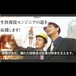 有限会社田辺コンサルタント・グループ